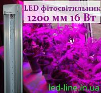 LED фитосветильник 1200 мм T8-2835-1.2FS R:B=4:2 светодиодный светильник для растений сине-красный