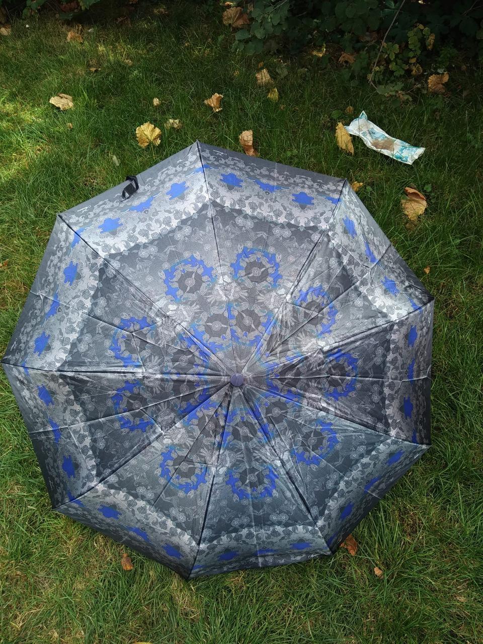 Зонт женский176-3