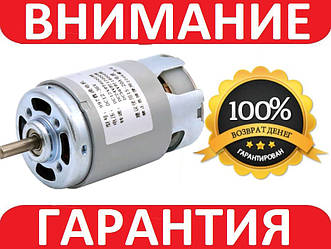 Электровигатель 997 постоянного тока 12-36В 3000-6000-9000prm