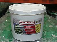 «Ремстрим – 10» - Безусадочная быстротвердеющая сухая бетонная смесь с полимерной фиброй