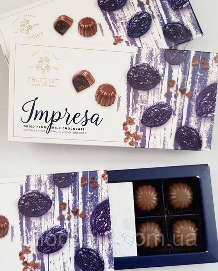 Цукерки IMPRESA у ялена зливу в молочному шоколаді