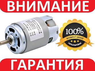 Электровигатель 997 постоянного тока 12-36В 6000-12000-18000prm