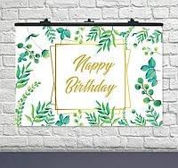 Плакат для праздника Листья Happy Birthday 75х120 см бело-зеленая