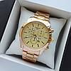 Чоловічі наручні годинники Tissot (тисот) золотого кольору, антиблікове покриття, дата - код 1734