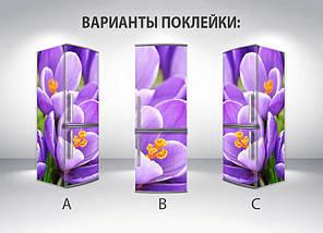 Виниловая наклейка на холодильник, Как изменить цвет холодильника, Самоклейка, 180 х 60 см, Лицевая (holSS1_fl101772 Цветы), фото 2
