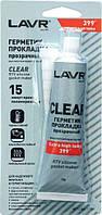 Герметик-прокладка прозрачный высокотемпературный CLEAR LAVR RTV silicone gasket maker 70г