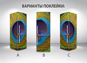 Большие Виниловая наклейка на холодильник, Самоклейка, 180 х 60 см, Лицевая (holSS1_mw10832 Животные), фото 2
