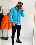 😜 Куртка - Мужскаяя куртка на синтепоне (голубая), фото 2