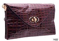 Клатч женский 1421 коричневый оптом