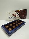 Цукерки BELLISIMO фундук в молочному шоколаді, фото 2