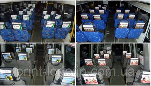 Подголовник рекламный в маршрутку, автобус