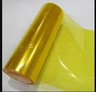 Пленка защитная для фар Clear 1м*30см (желтая), фото 2