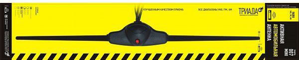 Антенна автомобильная активная Triada Mini 007  (20cм) до 80 км  всеволновая