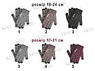 Перчатки iWinter Wool Plus для сенсорных экранов теплые женские Коричневый / Белый (D-Z01) [1887], фото 2