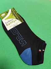 Носки короткие мужские синие - 41-47 размер, 80% хлопок, 15% полиамид, 5% бамбук