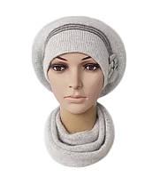 Комплект берет и шарф женский вязаный Diana ангора цвет серый, фото 1