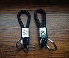 Брелок Citroen для автомобильных ключей Эко кожа косичка, фото 7