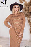 Супер модное, молодежное платье макси свободного кроя, разные цвета р.48-50.52-54.56-58 Код Дения, фото 10