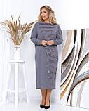 Супер модное, молодежное платье макси свободного кроя, разные цвета р.48-50.52-54.56-58 Код Дения, фото 4
