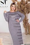 Супер модное, молодежное платье макси свободного кроя, разные цвета р.48-50.52-54.56-58 Код Дения, фото 2