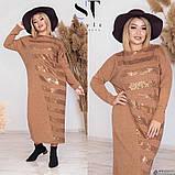 Супер модное, молодежное платье макси свободного кроя, разные цвета р.48-50.52-54.56-58 Код Дения, фото 7