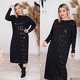 Супер модное, молодежное платье макси свободного кроя, разные цвета р.48-50.52-54.56-58 Код Дения, фото 5