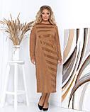 Супер модное, молодежное платье макси свободного кроя, разные цвета р.48-50.52-54.56-58 Код Дения, фото 8
