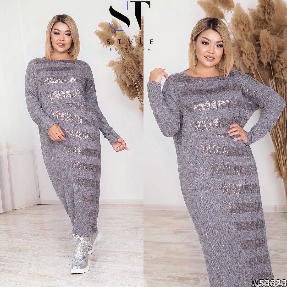 Супер модное, молодежное платье макси свободного кроя, разные цвета р.48-50.52-54.56-58 Код Дения