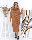 Супер модное, молодежное платье макси свободного кроя, разные цвета р.48-50.52-54.56-58 Код Дения, фото 9