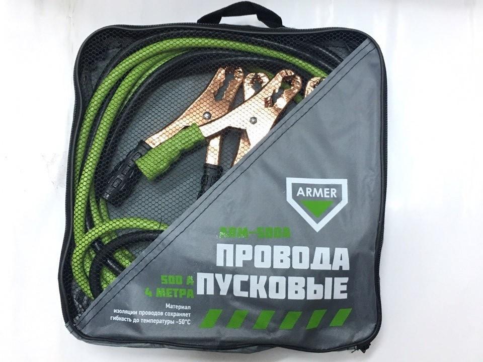 Пусковые провода 1000А 6м (-50c) ARMER  DEC-1000A