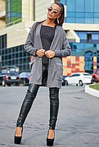 Женственный нарядный кардиган с карманами  SEV-1226.3658, фото 3