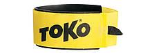 Липучка широкая Toko Ski Clip Freeride