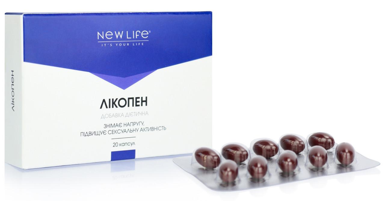 Мягкие капсулы «Новая жизнь» с ликопеном