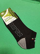 Носки короткие мужские черные - 41-47 размер, 80% хлопок, 15% полиамид, 5% бамбук