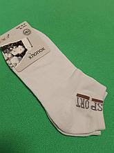 Носки мужские короткие белые - 40-47 размер, 80% хлопок, 17,5% полиамид, 2,5% эластан