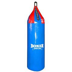 Мешок боксерский большой шлем (ПВХ 0.7mm) h=0,95m,d=0,26m, 10kg синий