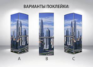 Виниловая наклейка на холодильник, Наклейки с небоскребами для холодильника, Самоклейка, 180 х 60 см, Лицевая (holSS1_cd00193 Город), фото 2