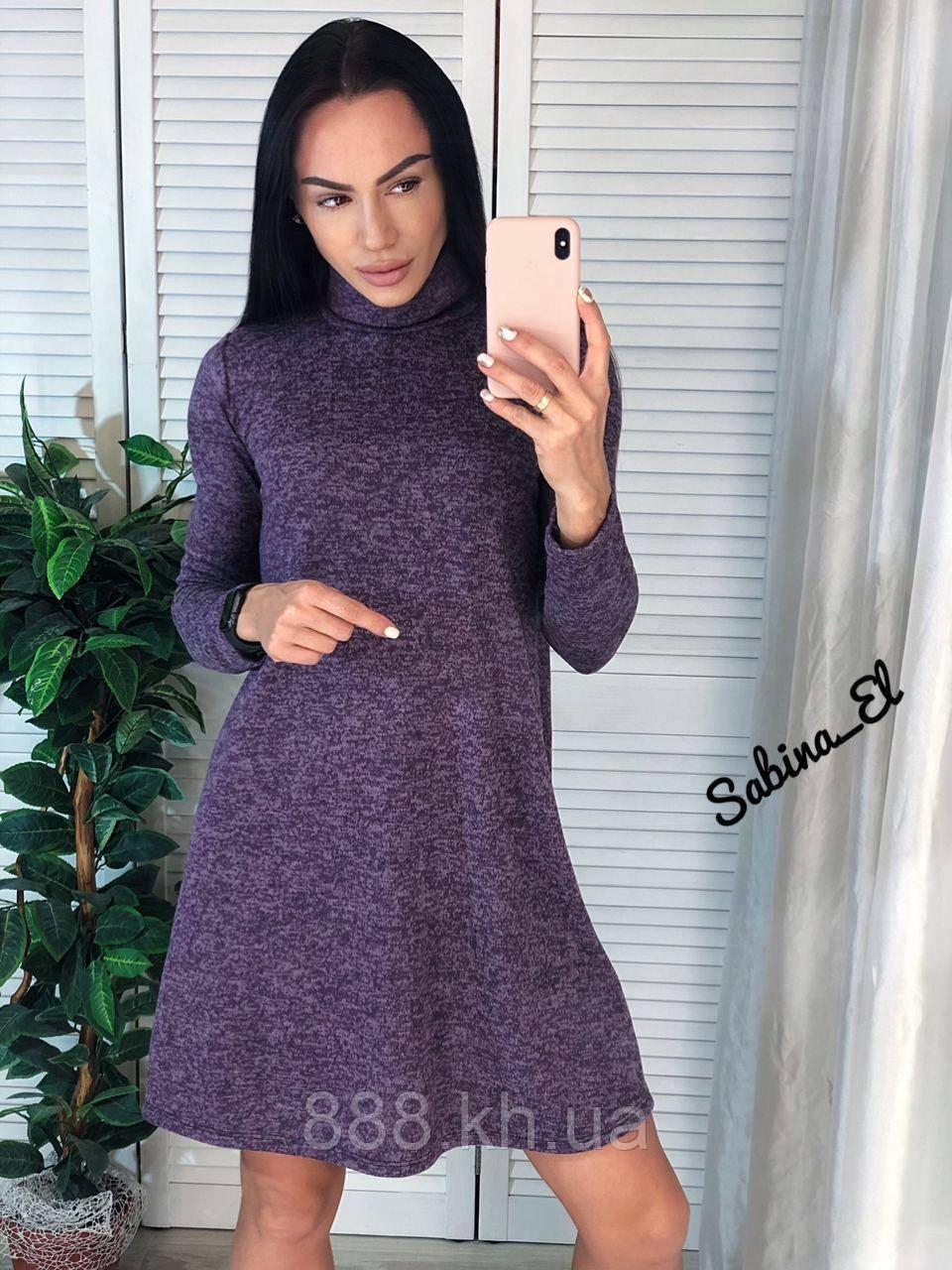 Стильне жіноче плаття, S/M/L, колір ліловий