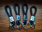 Брелок Hyundai для автомобильных ключей Эко кожа косичка, фото 10