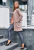 Женственный нарядный кардиган с карманами SEV-1226.3658 персиковый, S-M
