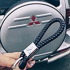Брелок Mazda для автомобильных ключей Эко кожа косичка, фото 4