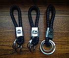 Брелок Mazda для автомобильных ключей Эко кожа косичка, фото 9