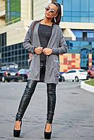 Женственный нарядный кардиган с карманами SEV-1226.3658 серый, S-M