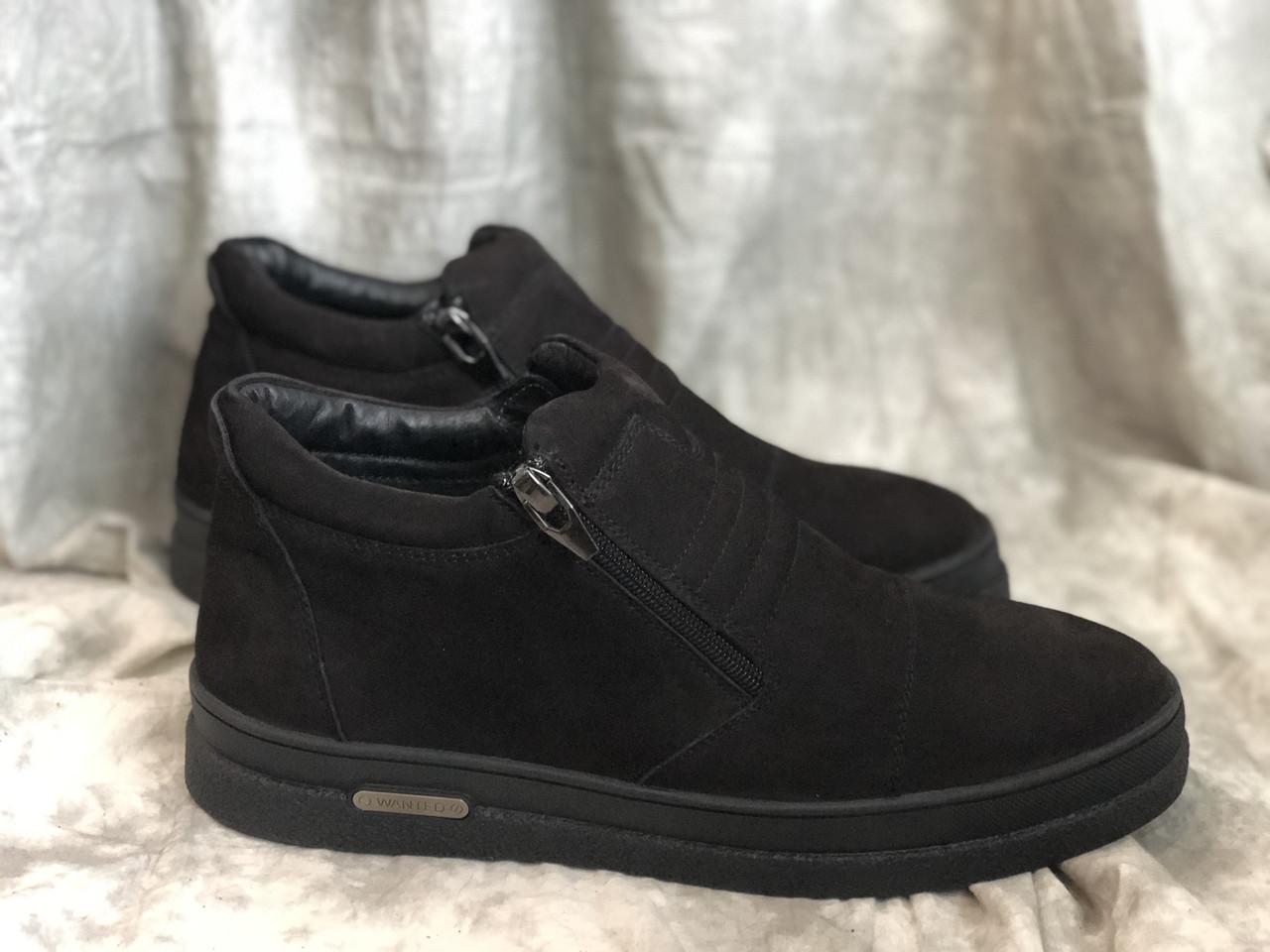 Кожаные ботинки мужские зима 14318 кор размеры 41,43,45