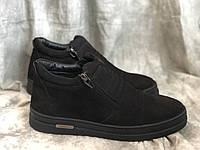 Кожаные ботинки мужские зима 14318 кор размеры 41,43,45, фото 1