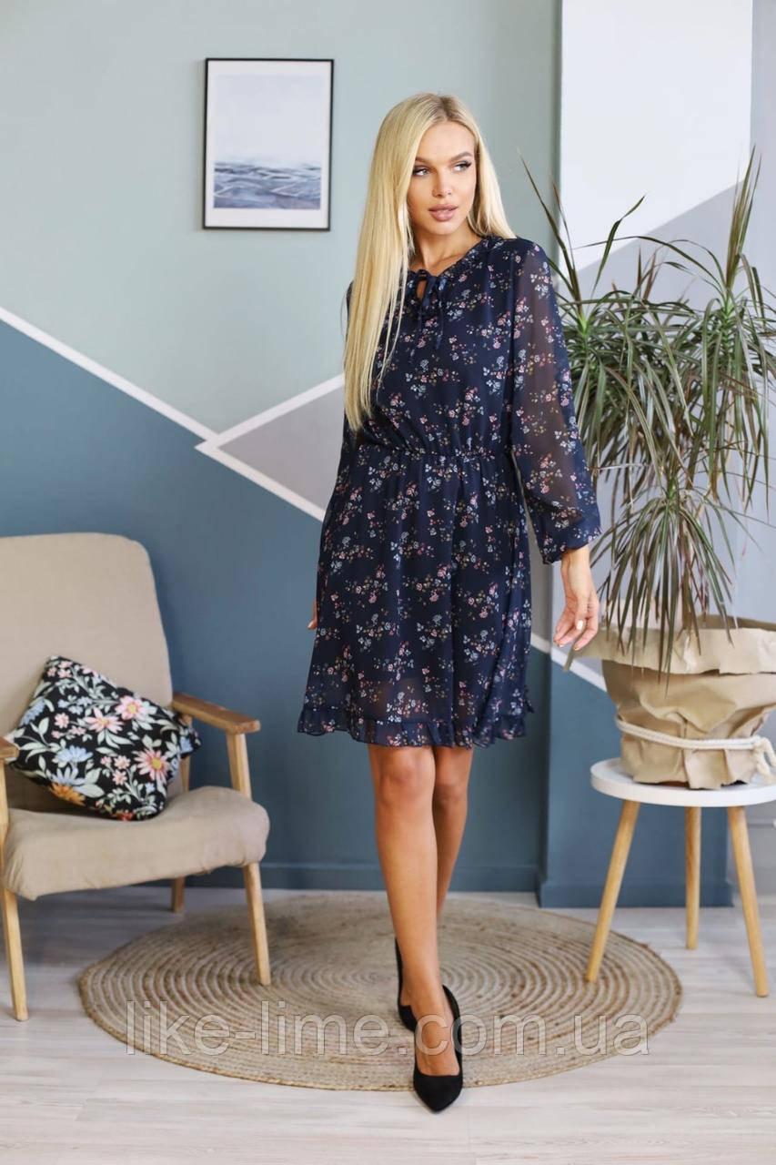 Украина ТД / Женское красивое платье Синий, 46