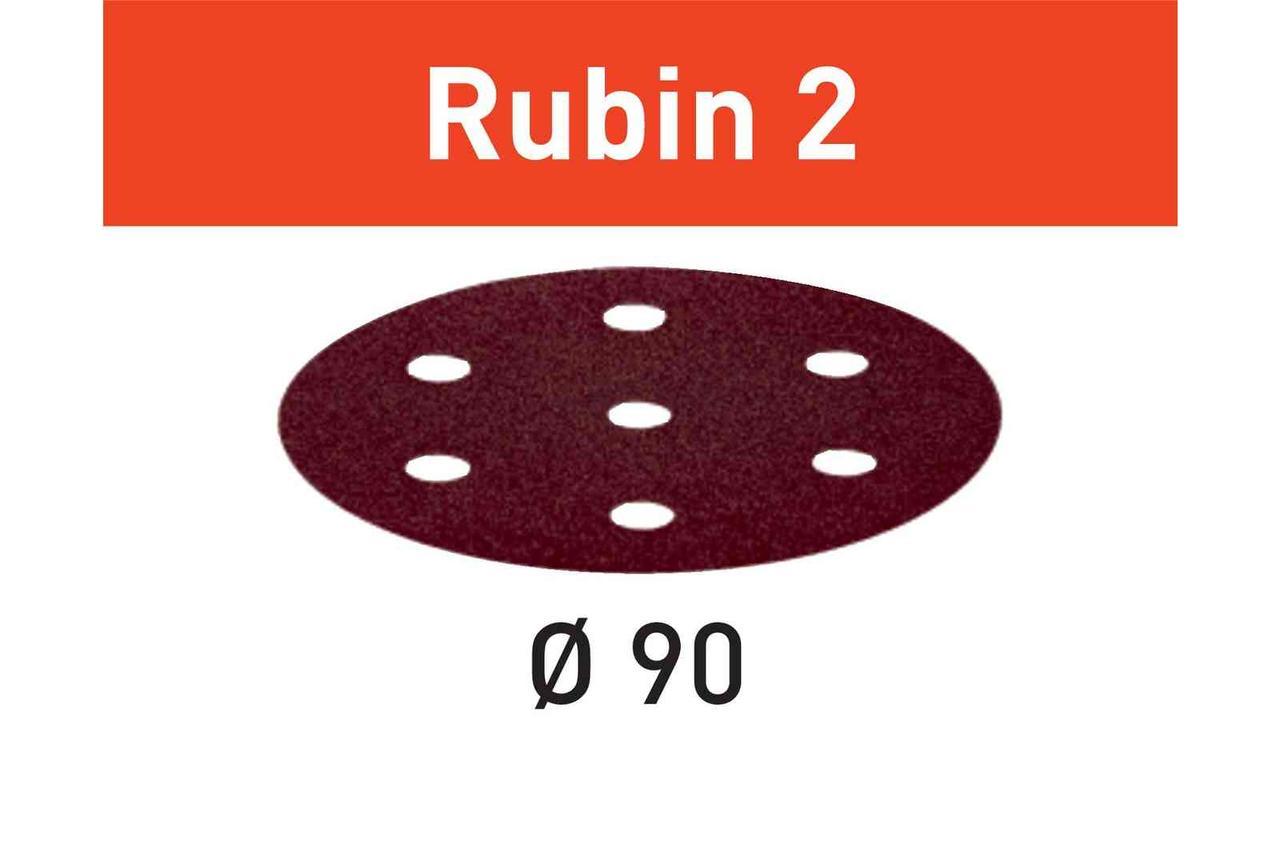Шлифовальные круги Rubin 2 STF D90/6 P220 RU2/50