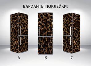 Виниловая наклейка на холодильник, Защитная пленка на холодильник, Самоклейка, 180 х 60 см, Лицевая (holSS1_ts11609 Разное), фото 2