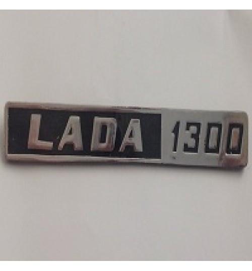 Эмблема на багажник Lada 1300 3 пукли хром