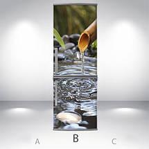 Виниловая наклейка на холодильник, Перекрасить холодильник, Самоклейка, 180 х 60 см, Лицевая (holSS1_pr12424 Природа), фото 2